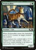[EN][FOIL]《誇り猫/Pridemalkin(M21)》