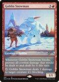 [EN][FOIL]《ゴブリンの雪だるま/Goblin Snowman》Secret Lair