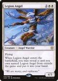 [EN][FOIL]《軍団の天使/Legion Angel(ZNR)》英プロモ