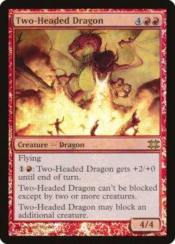 画像1: [EN][FOIL]《双頭のドラゴン/Two-Headed Dragon》FtV:Dragon
