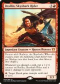 [EN][FOIL]《空鮫の乗り手、ブラーリン/Brallin, Skyshark Rider(C20)》