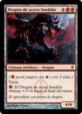 [SP][FOIL]《溶鉄鋼のドラゴン/Moltensteel Dragon(NPH)》スペイン語