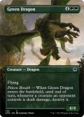 [EN][FOIL]《グリーン・ドラゴン/Green Dragon(AFR)》英拡張枠