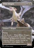 [EN][FOIL]《ホワイト・ドラゴン/White Dragon(AFR)》英拡張枠