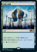 [JP][FOIL]《神秘の神殿/Temple of Mystery(M21)》