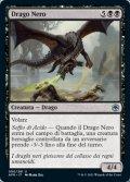 [IT][FOIL]《ブラック・ドラゴン/Black Dragon(AFR)》イタリア語
