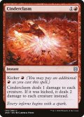[EN][FOIL]《燃えがら地獄/Cinderclasm(ZNR)》