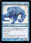 [EN][FOIL]《青の夜明けの運び手/Bringer of the Blue Dawn(5DN)》