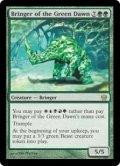 [EN][FOIL]《緑の夜明けの運び手/Bringer of the Green Dawn(5DN)》