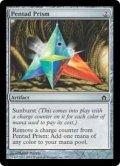[EN][FOIL]《五元のプリズム/Pentad Prism(5DN)》