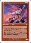 [JP][FOIL]《嵐のシャーマン/Storm Shaman(7ED)》