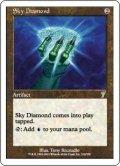 [IT][FOIL]《空色のダイアモンド/Sky Diamond(7ED)》イタリア語