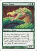 [EN][FOIL]《大喰らいのワーム/Craw Wurm(8ED)》