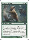 [EN][FOIL]《灰色熊/Grizzly Bears(8ED)》