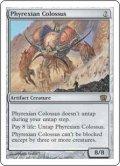 [EN][FOIL]《ファイレクシアの巨像/Phyrexian Colossus(8ED)》