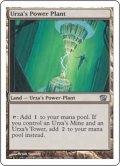 [EN][FOIL]《ウルザの魔力炉/Urza's Power Plant(8ED)》