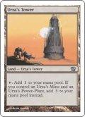 【プレイド】[EN][FOIL]《ウルザの塔/Urza's Tower(8ED)》