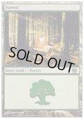 [EN][FOIL]《森/Forest(8ED)》 347/350