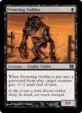 [EN][FOIL]《ただれたゴブリン/Festering Goblin(9ED)》