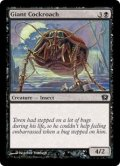 [EN][FOIL]《巨大ゴキブリ/Giant Cockroach(9ED)》