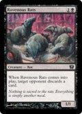 [EN][FOIL]《貪欲なるネズミ/Ravenous Rats(9ED)》
