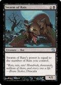 [EN][FOIL]《ネズミの大群/Swarm of Rats(9ED)》