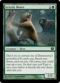 [EN][FOIL]《灰色熊/Grizzly Bears(9ED)》