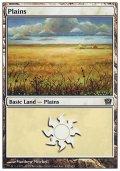 [JP][FOIL]《平地/Plains(9ED)》 332/350