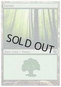 [JP][FOIL]《森/Forest(9ED)》 348/350