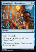 [EN][FOIL]《ヒエログリフの輝き/Hieroglyphic Illumination(AKH)》