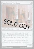 [EN][FOIL]《死者の番人/Watchers of the Dead(AKH)》