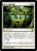 [JP][FOIL]《活力の揺り篭/Cradle of Vitality(ALA)》