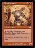 [EN][FOIL]《沸血のカヴー/Bloodfire Kavu(APC)》
