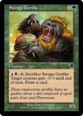 [EN][FOIL]《凶暴なゴリラ/Savage Gorilla(APC)》