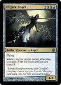 [EN][FOIL]《金線の天使/Filigree Angel(ARB)》