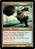 [EN][FOIL]《死の一撃のミノタウルス/Deadshot Minotaur(ARB)》