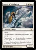 [EN][FOIL]《歓喜の天使/Angel of Jubilation(AVR)》