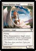 [EN][FOIL]《解放の天使/Emancipation Angel(AVR)》