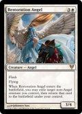 [EN][FOIL]《修復の天使/Restoration Angel(AVR)》