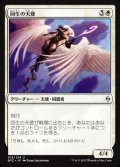 [JP][FOIL]《回生の天使/Angel of Renewal(BFZ)》