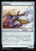[JP][FOIL]《巡礼者の目/Pilgrim's Eye(BFZ)》