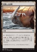 [JP][FOIL]《荒廃した山峡/Blighted Gorge(BFZ)》