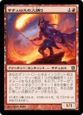 [JP][FOIL]《サテュロスの火踊り/Satyr Firedancer(BNG)》