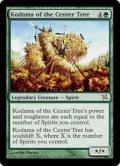 [EN][FOIL]《中の樹の木霊/Kodama of the Center Tree(BOK)》