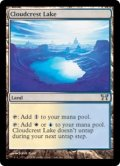 [EN][FOIL]《頂雲の湖/Cloudcrest Lake(CHK)》