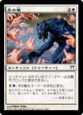 [JP][FOIL]《手の檻/Cage of Hands(CHK)》
