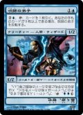 [JP][FOIL]《呪師の弟子/Jushi Apprentice(CHK)》