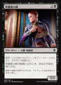 [JP][FOIL]《黒薔薇の棘/Thorn of the Black Rose(CN2)》