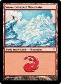 [EN][FOIL]《冠雪の山/Snow-Covered Mountain(CSP)》