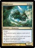 [EN][FOIL]《風を裂くもの/Windreaver(DIS)》